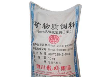 兽用兽药补钙饲料 磷酸氢钙I型 猪牛羊鸡鸭鹅补钙饲料添加剂强壮促长钙磷同补 50KG