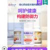 信心药业美国进口麦芽硒片补硒元素非海藻硒+2瓶复合维生素b片