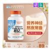 Doctor's Best进口维生素b组 B12 甲钴胺维b组营养神经抗疲劳60粒