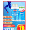 200粒汤臣倍健液体钙K2碳酸钙维生素DK钙维D中老年钙片维生素d3