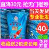 台湾福寿牌锦鲤鱼金鱼饲料锦鲤鱼食饲料鱼粮专用颗粒20kg